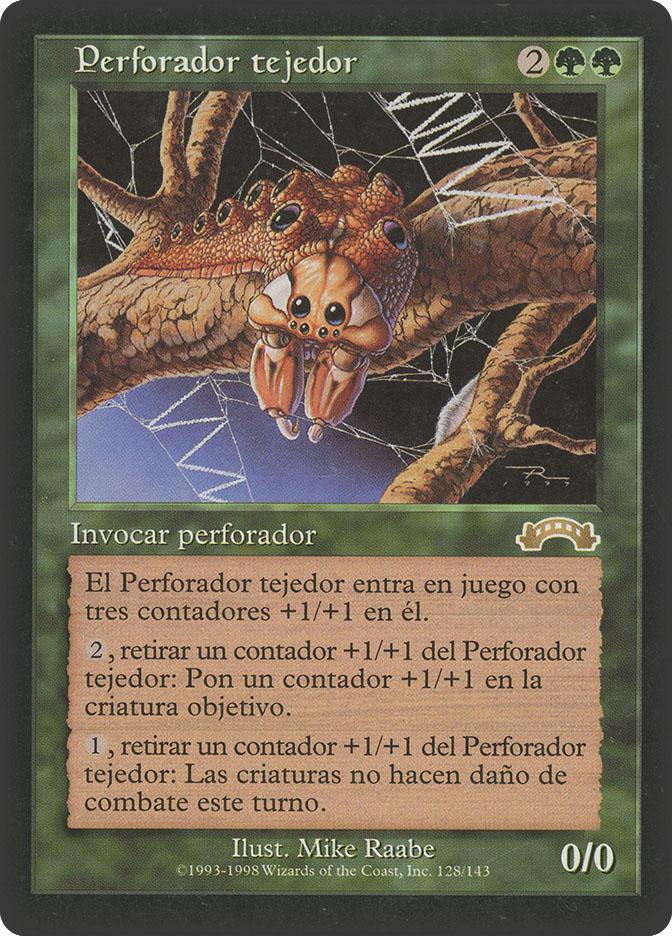 Spike Weaver (Exodus)
