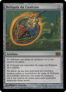 Coalition Relic (Future Sight)