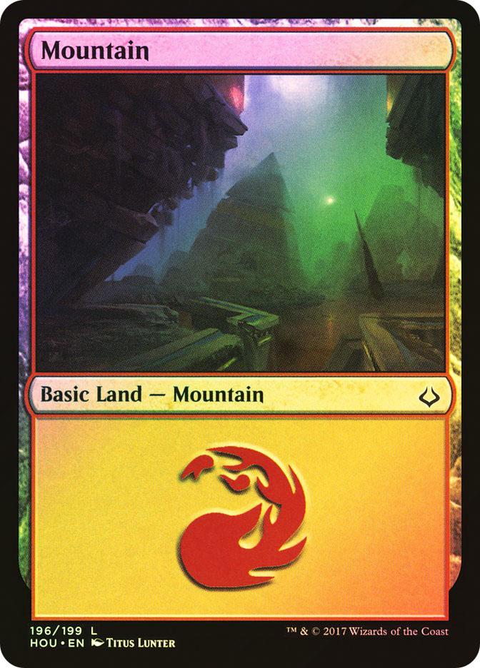 Mountain (#196)