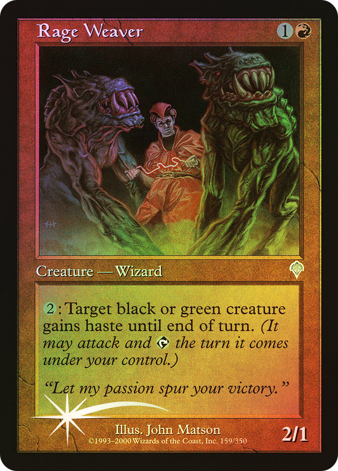 Rage Weaver