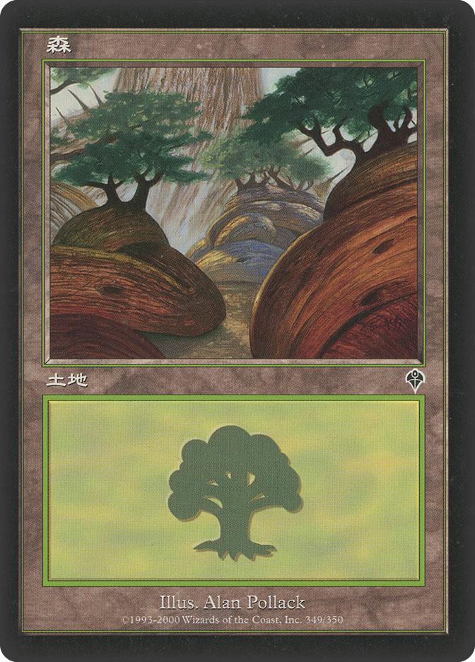 Forest (#349) (Invasion)