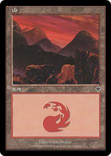 Mountain (#345) (Invasion)