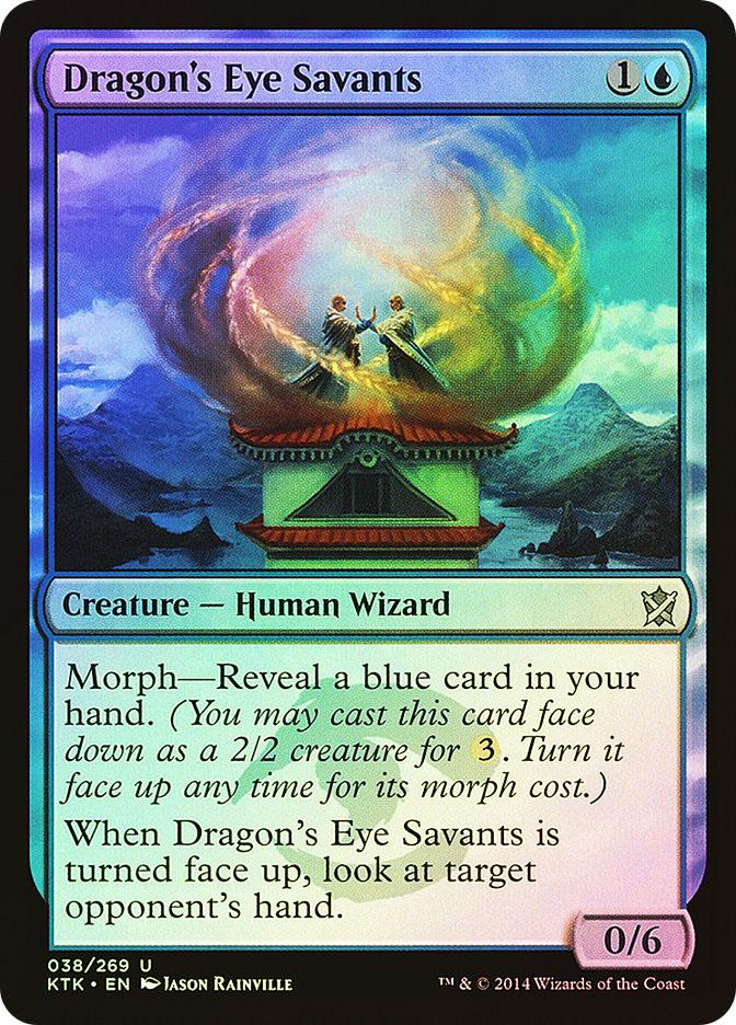 dragon eye game