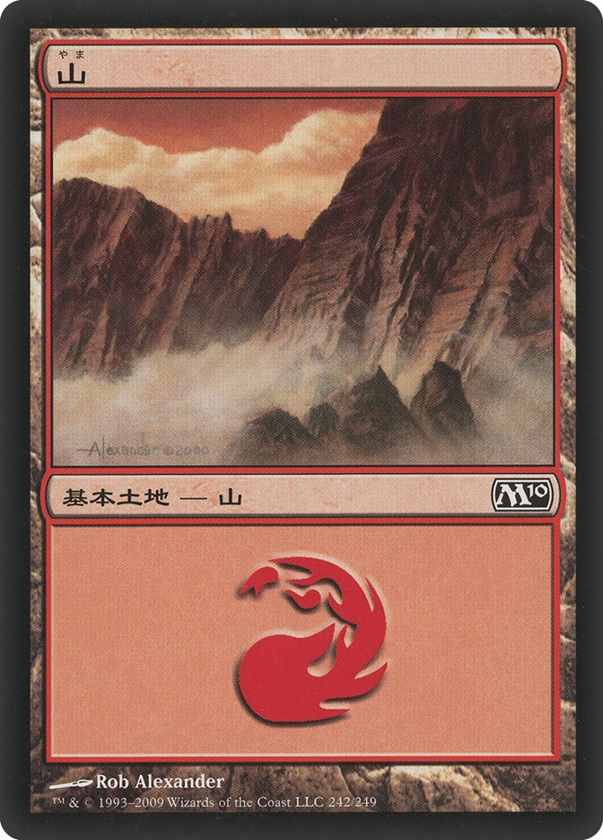 Mountain (#242) (Magic 2010)