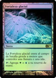 Glacial Fortress (Magic 2011)