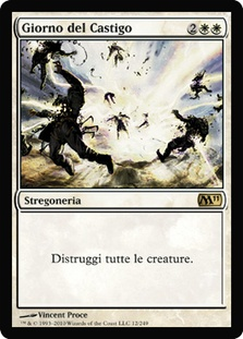 Day of Judgment (Magic 2011)