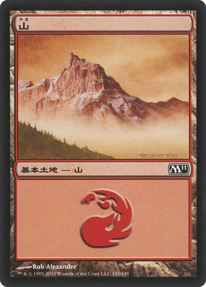 Mountain (#242) (Magic 2011)