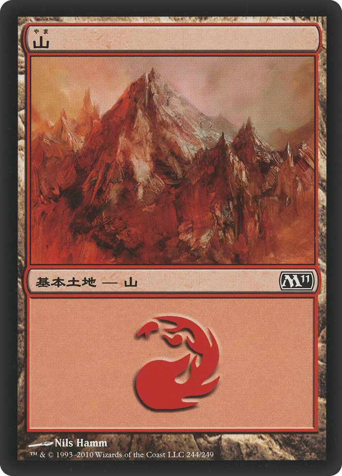 Mountain (#244) (Magic 2011)