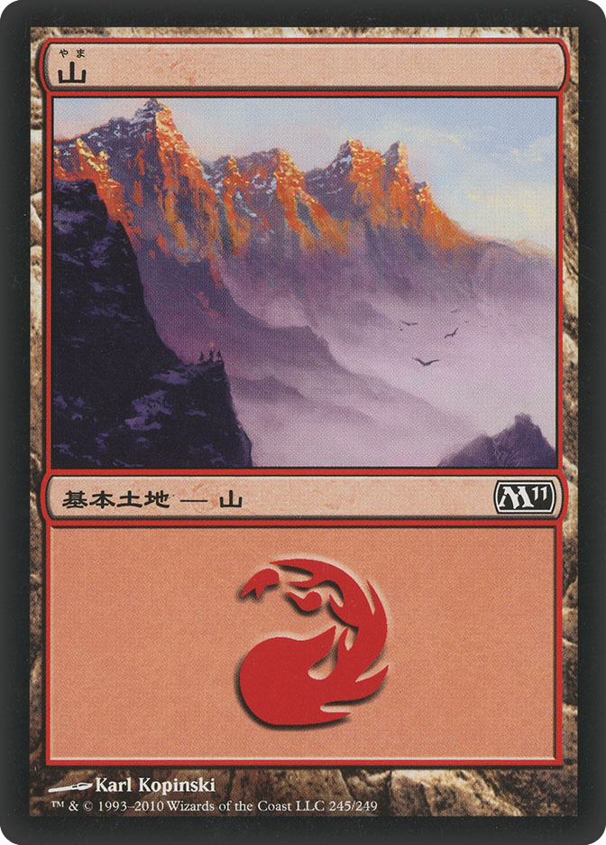 Mountain (#245) (Magic 2011)