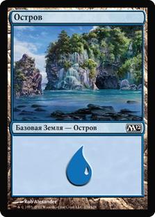 Island (#234) (Magic 2012)