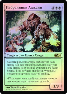 Non-English Singles: Russian (Foil) Magic cards at