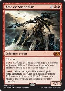 Soul of Shandalar (Magic 2015)