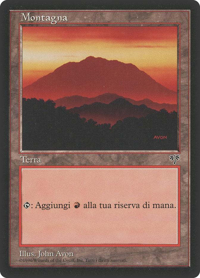 Mountain (B) (Mirage)