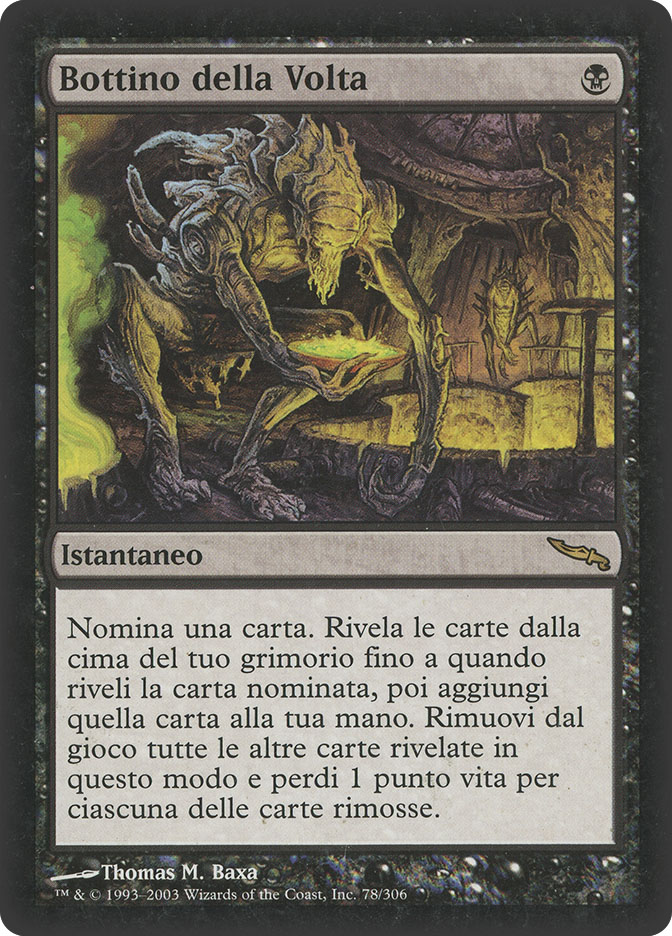 Spoils of the Vault (Mirrodin)