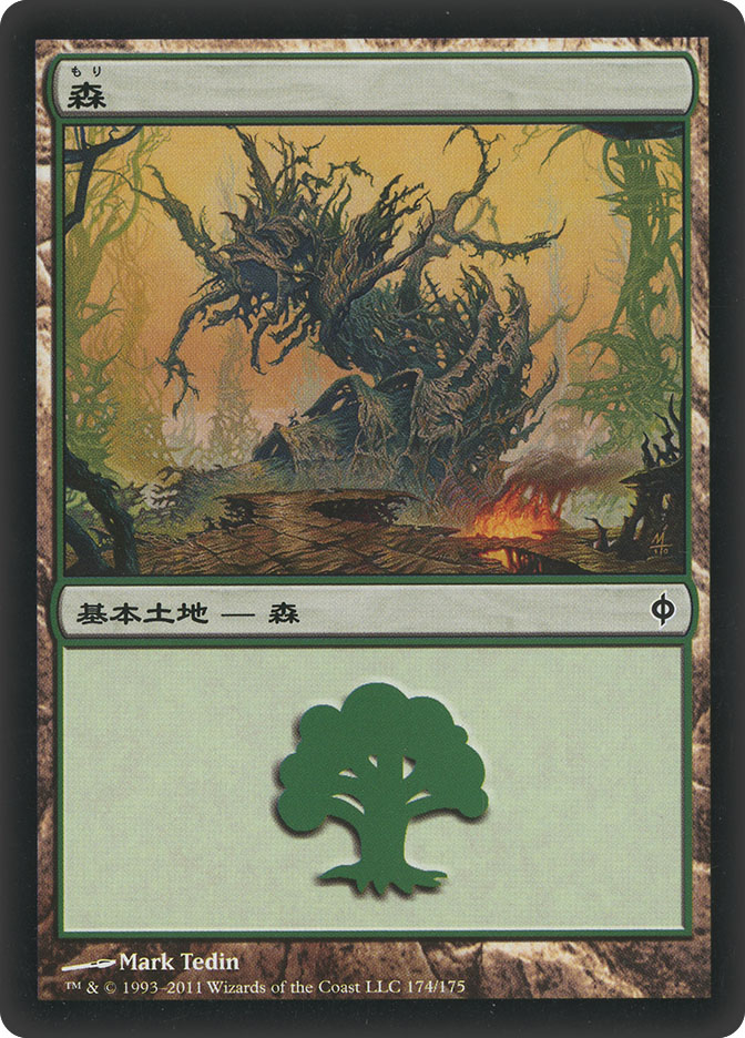 Forest (#174) (New Phyrexia)