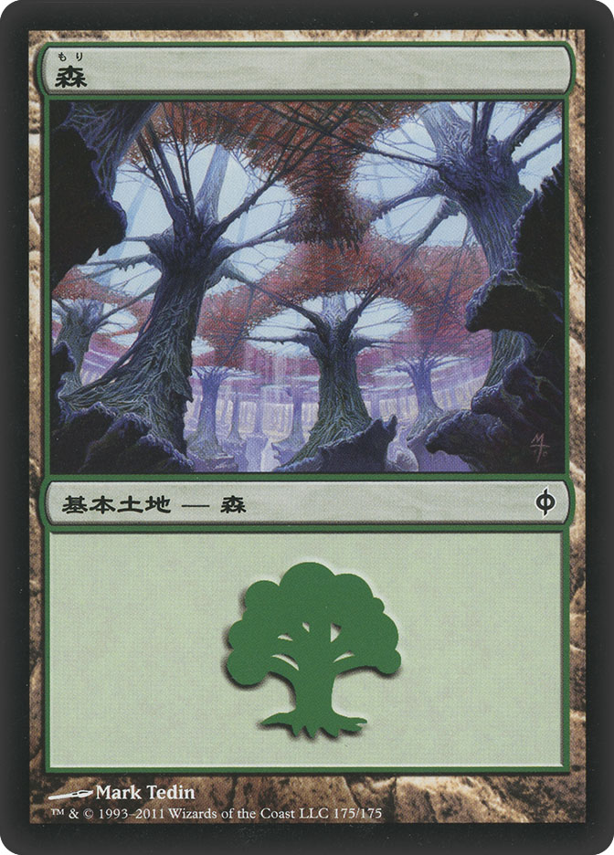 Forest (#175) (New Phyrexia)