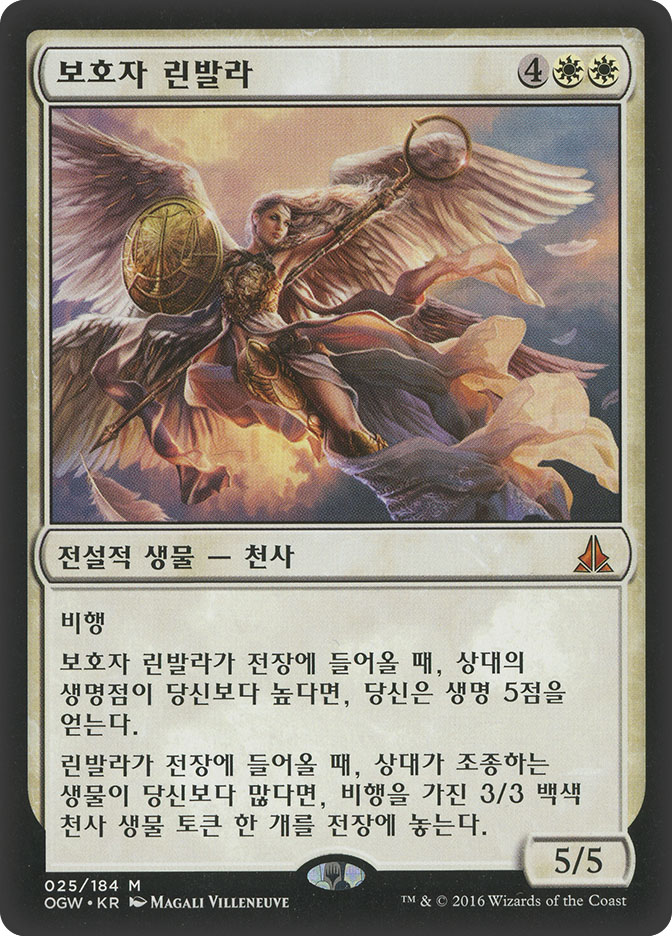 Linvala, the Preserver (Oath of the Gatewatch)
