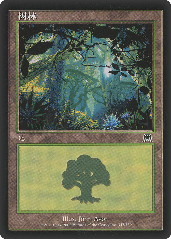 Forest (#347) (Onslaught)