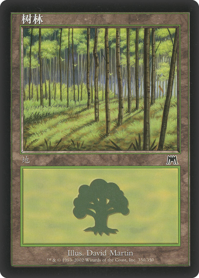 Forest (#350) (Onslaught)