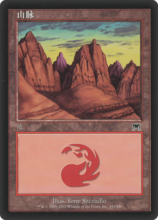 Mountain (#343) (Onslaught)