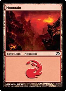 Mountain (#148)