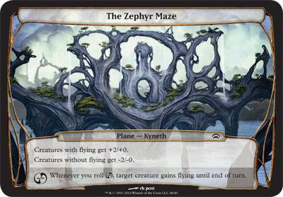 The Zephyr Maze
