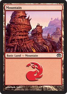 Mountain (#160)
