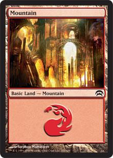 Mountain (#161)