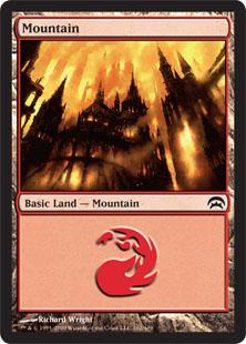Mountain (#162)