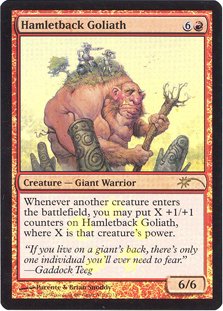 Hamletback Goliath (Resale)