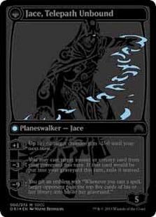 Jace, Telepath Unbound (SDCC 2015) (Flip side of the multi-part card Jace, Vryn