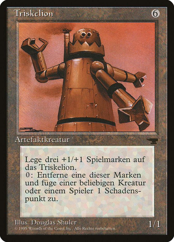 Triskelion (Renaissance)