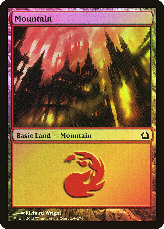 Mountain (#269)