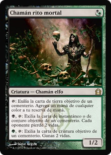 Deathrite Shaman (Return to Ravnica)