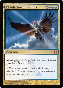 Sphinx\