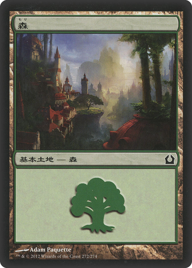 Forest (#272) (Return to Ravnica)