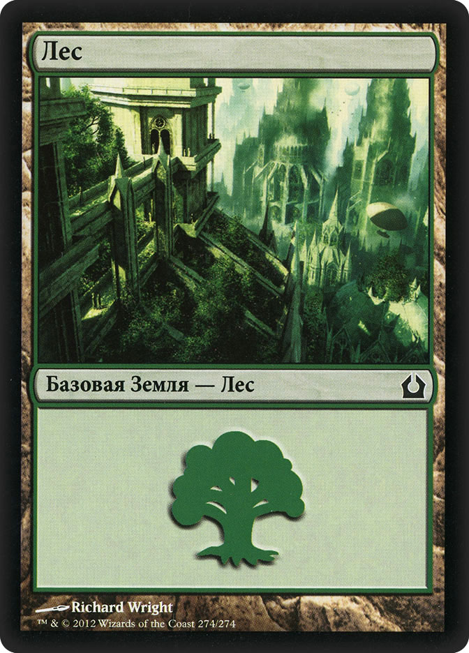 Forest (#274) (Return to Ravnica)