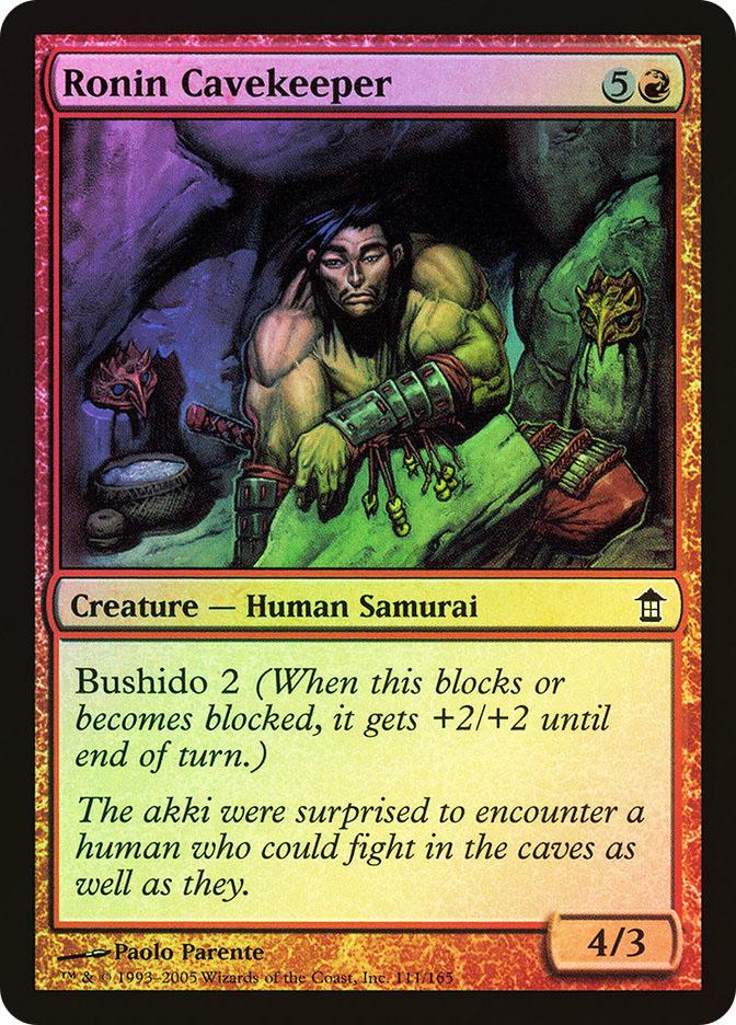 Ronin Cavekeeper