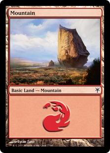 Mountain (#77)