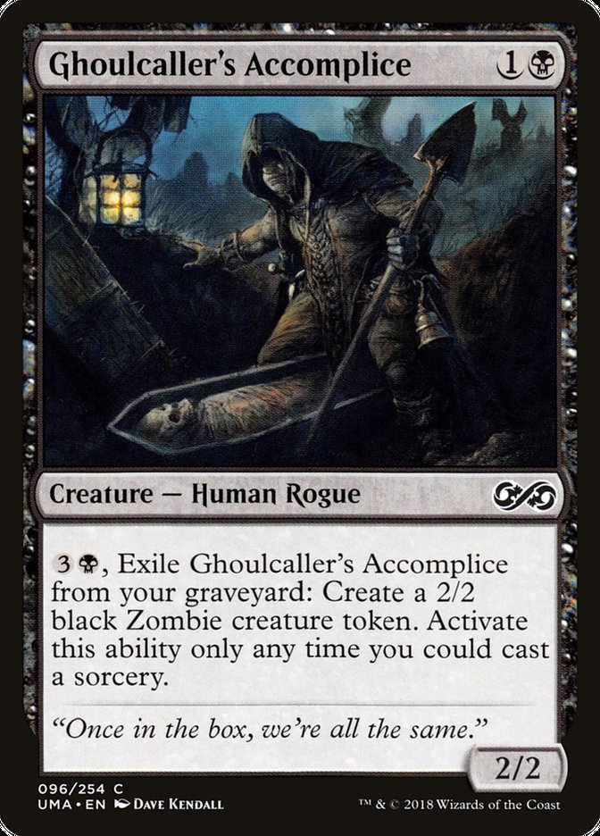 Ghoulcaller