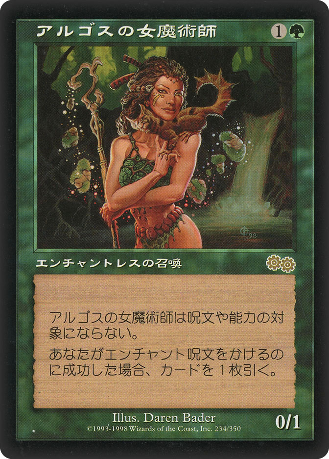 Argothian Enchantress (Urza