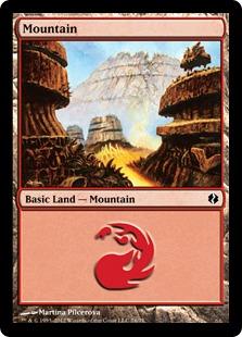 Mountain (#76)