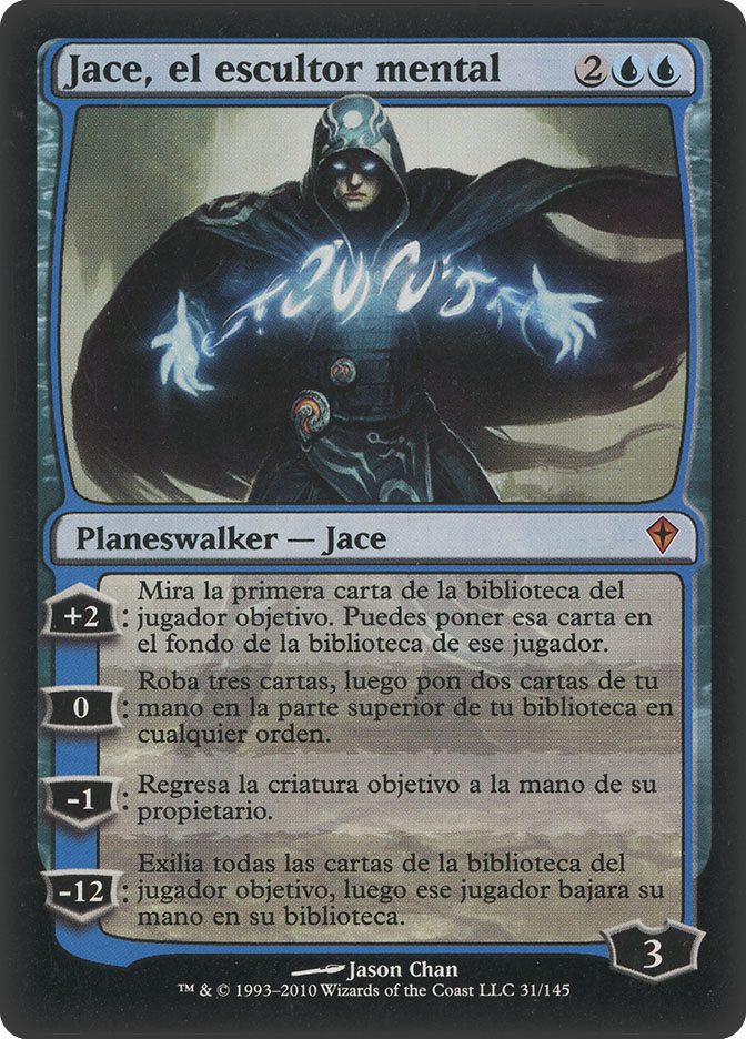Jace, the Mind Sculptor (Worldwake)