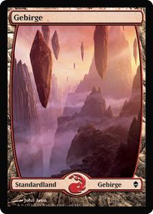 Mountain (#242) (Full-Art) (Zendikar)