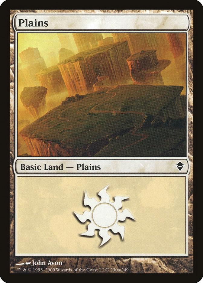 Plains (#230a) (Regular Art)