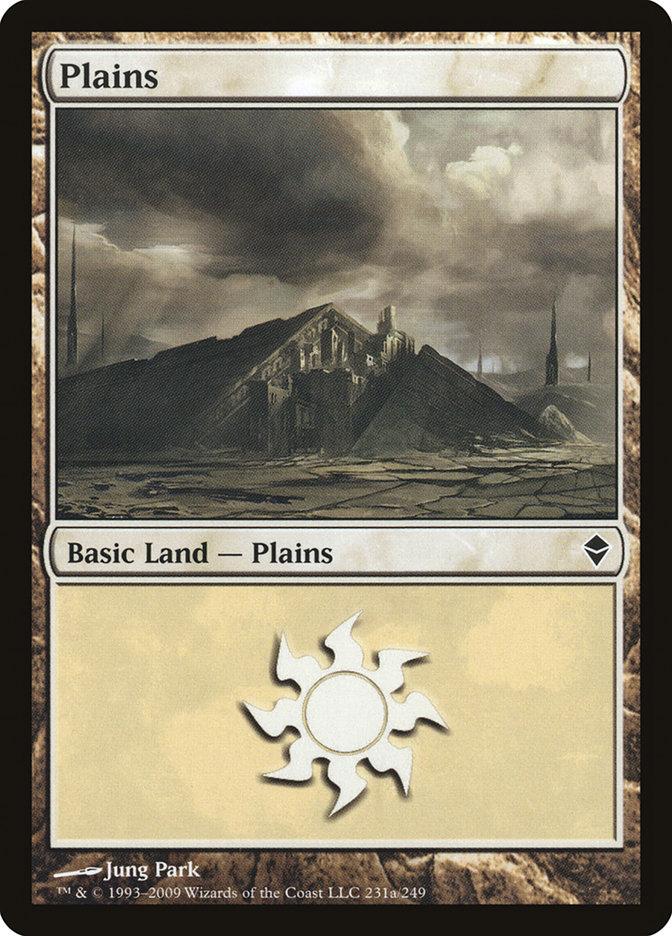 Plains (#231a) (Regular Art)