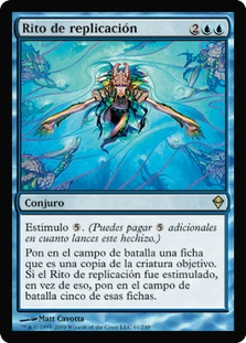Rite of Replication (Zendikar)
