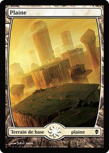 Plains (#230) (Full-Art) (Zendikar)