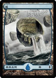 Island (#237) (Full-Art) (Zendikar)