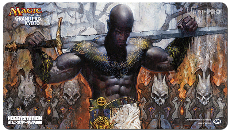 Grand Prix: Kyoto 2015 Playmat - Swords to Plowshares